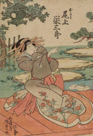 ESTAMPE OBAN TATE-E de KUNISADA:  l'act ONOE EISABURO III en scène  sous une lanterne, signé