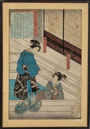"""ESTAMPE OBAN TATE-E de YOSHIIKU :  série """"SHINSHOKU SANJUROKU KAISEKI""""  deux femmes au restaura"""