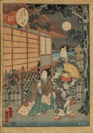 "ESTAMPE OBAN TATE-E de KUNISADA II :  série ""MURASAKI SHIKIBU GENJI KA RUTA"" chapitre 3, ""KARAS"