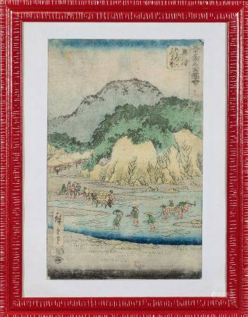 """ESTAMPE OBAN TATE-E de HIROSHIGE:  série du TOKAIDO """"GOJUSAN TSUGI MEI SHO ZUE"""" N°18 OKITSUGAWA"""
