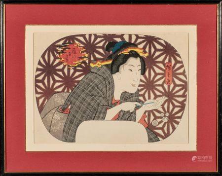 """ESTAMPE UCHIWA-E de HIROSHIGE:  """"GAN NO GYOKUSHO"""" diseuse de bonne  aventure ouvrant une prédic"""