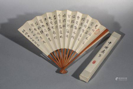 EVENTAIL en bambou et peinture sur papier: calligra phie signée CHENG ZONGYI (1870-1942) datée