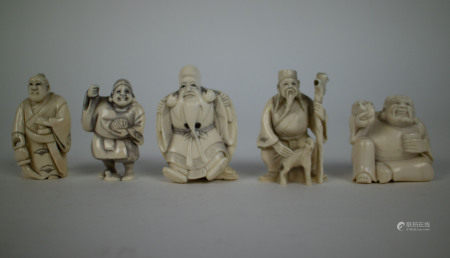 Lot with 5 Japanese netsukes