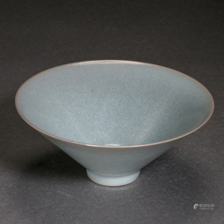 CHINA PORCELAIN CUP, SONG DYNASTY