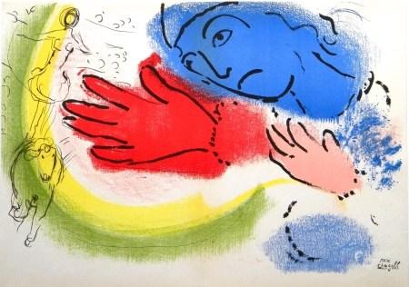 "Marc Chagall ""Woman Circus Rider"" original lithograph"