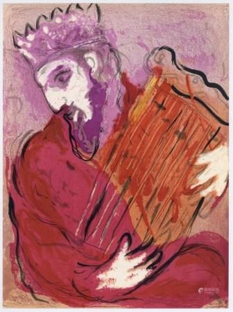 "Marc Chagall ""David and his Harp"" original Bible lithograph"