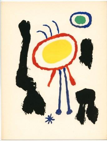 """Joan Miro original pochoir """"Femmes et Oiseaux devant la Lune"""" 1947"""