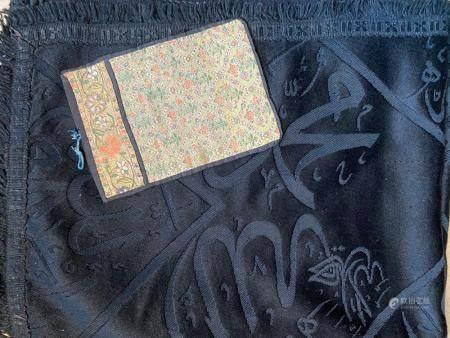 Islamic Scripture Satin Shawl/Mat and Purse
