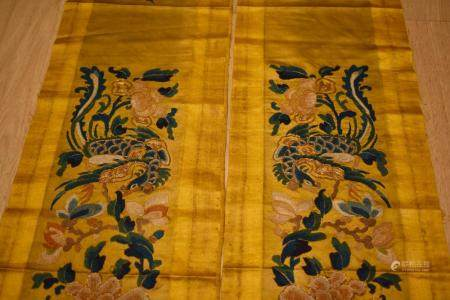 Pair of Yellow Pekking Knot Phoenix and Floral Sleeve Band