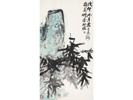 朱屺瞻  竹石圖  香港集古齋舊藏