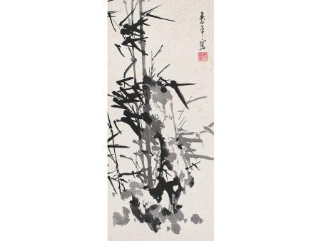 董壽平  竹石