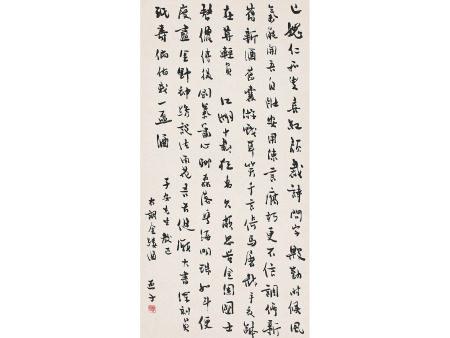 柳亞子  書法中堂