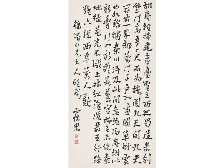 沈增植  書法中堂
