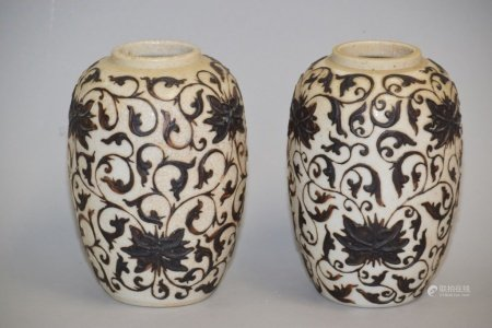 Pr. of 19-20th C. Chinese Porcelain Ge Glaze Jars