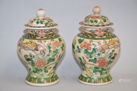 Pr. of 19-20th C. Chinese Porcelain Ge Glaze Wucai Jars
