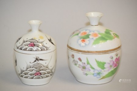 Two 19-20th C. Chinese Porcelain Famille Rose Covered Bowls
