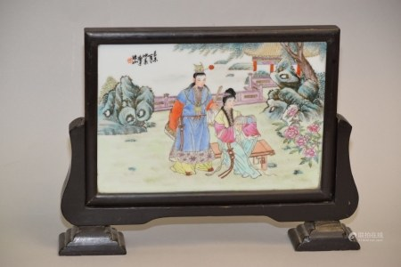 1970-80s Chinese Porcelain Famille Rose Table Screen