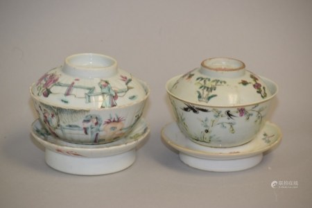 Two 19-20th C. Chinese Porcelain Famille Rose Bowls