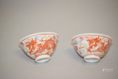 Pr. of 19-20th C.Chinese Porcelain Famille Rose Cups