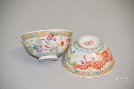 Pr. of 19-20th C. Chinese Porcelain Famille Rose Bowls