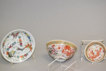 Three 19-20th C. Chinese Porcelain Famille Rose Wares