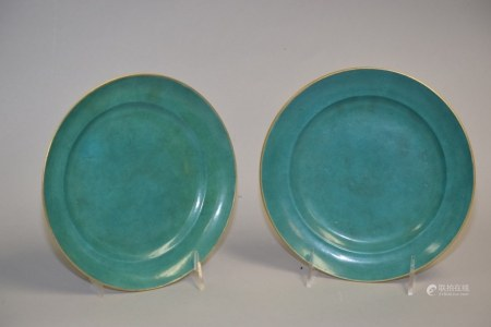 Pr. of 19th C. Chinese Porcelain Lake Green Glaze Plates