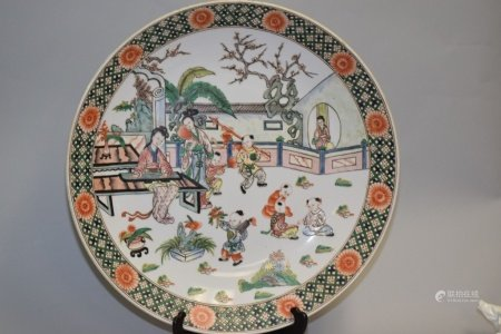 19-20th C. Chinese Porcelain Famille Rose Charger