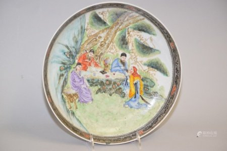 19-20th C. Chinese Porcelain Famille Rose Plate