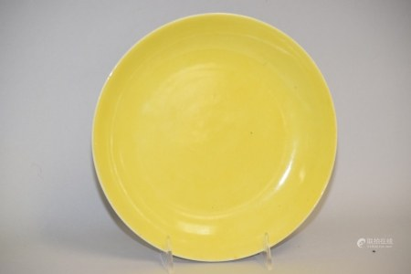 19th C. Chinese Porcelain Yellow Glaze Plate