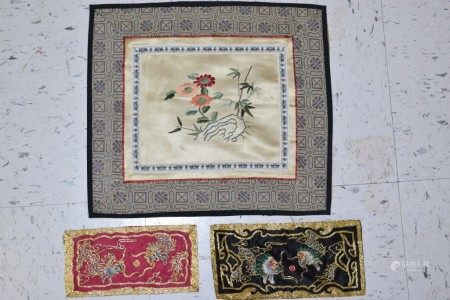 Three Chinese Gold Thread Embroideries