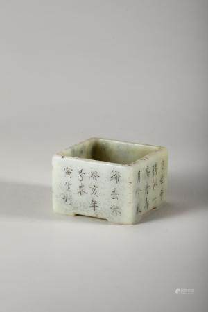 Chinese 19th C. Soapstone Water Coupe