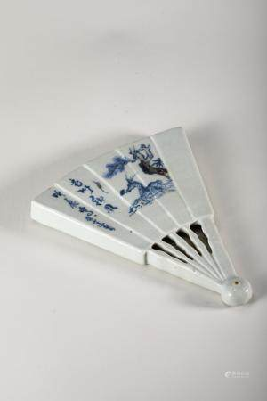 Chinese Blue White Fan Shape Porcelain Wall Vase