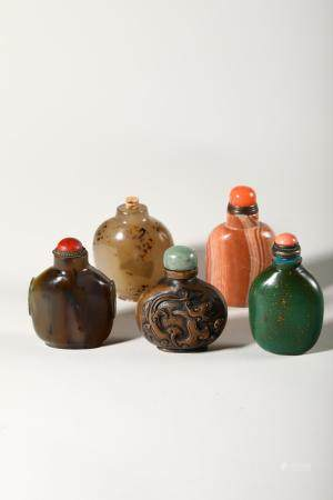 Chinese Group Of Five Snuff Bottles