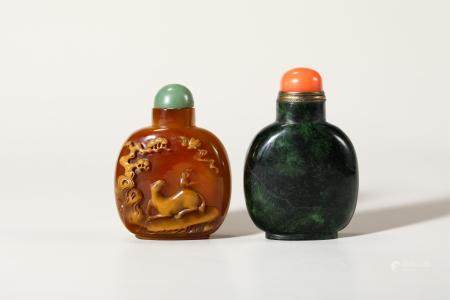 Chinese Group Of 2 Snuff Bottles