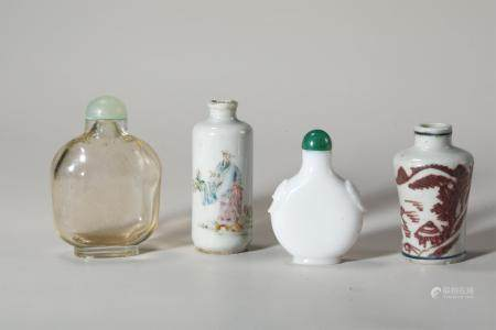 Chinese Set Of 4 Snuff Bottles