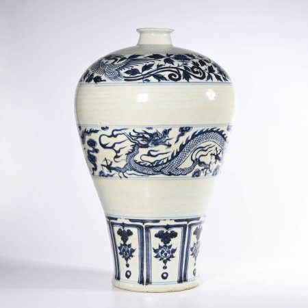 A Blue and White Dragon Meiping