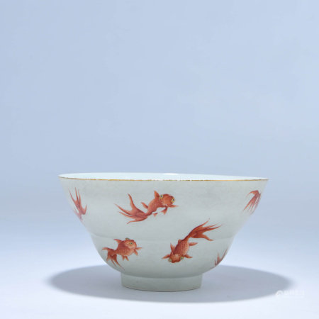 An Ogee Shaped Iron Red Goldfish   Bowl