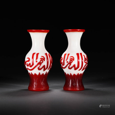 A Pair of Red Glassware Vase