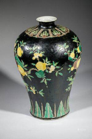 Vase « Meiping »