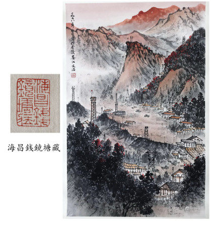 PREVIOUS COLLECTION OF QIAN JINGTANG CHINESE SCROLL PAINTING OF MOUNTAIN VIEWS SIGNED BY SONG WENZHI