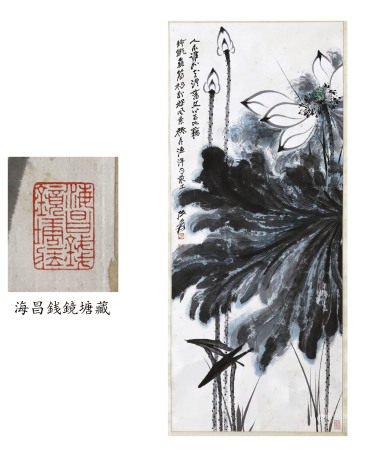 PREVIOUS COLLECTION OF QIAN JINGTANG CHINESE SCROLL PAINTING OF LOTUS SIGNED BY ZHANG DAQIAN