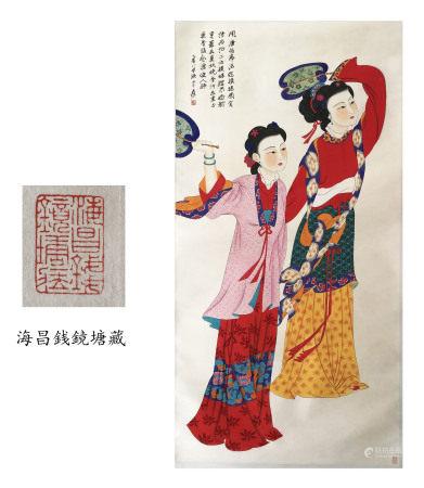 PREVIOUS COLLECTION OF QIAN JINGTANG CHINESE SCROLL PAINTING OF BEAUTY WITH FAN BY ZHANG DAQIAN