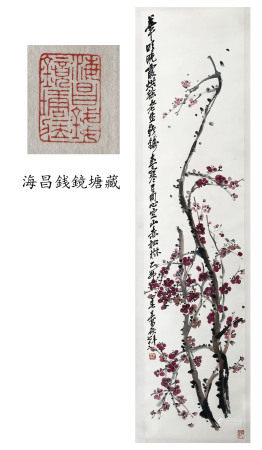 PREVIOUS COLLECTION OF QIAN JINGTANG CHINESE SCROLL PAINTING OF PLUM BLOSSOMMINGS SIGNED BY WU CHANGSHUO