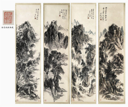 PREVIOUS COLLECTION OF QIAN JINGTANG FOUR PANELS OF CHINESE SCROLL PAINTING OF MOUNTAIN VIEWS SIGNED BY HUANG BINHONG