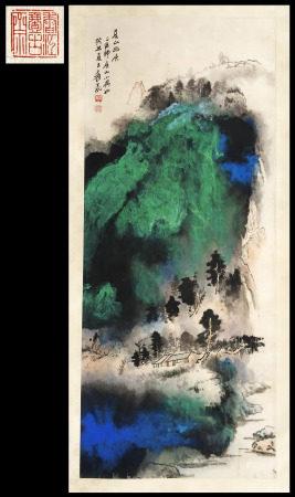 PREVIOUS COLLECTION OF YIGUZHAI HONGKONG CHINESE SCROLL PAINTING OF MOUNTAIN VIEWS SIGNED BY ZHANG DAQIAN