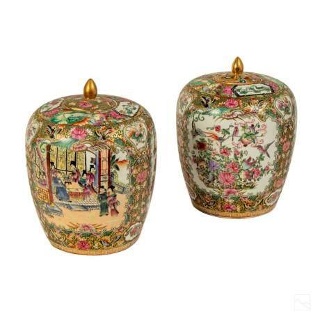 "Chinese 13"" Famille Rose Porcelain Ginger Jar Pair"