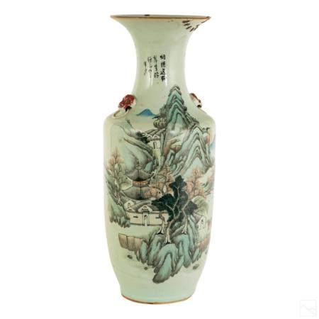 Chinese Porcelain Calligraphy Foo Dogs Floor Vase