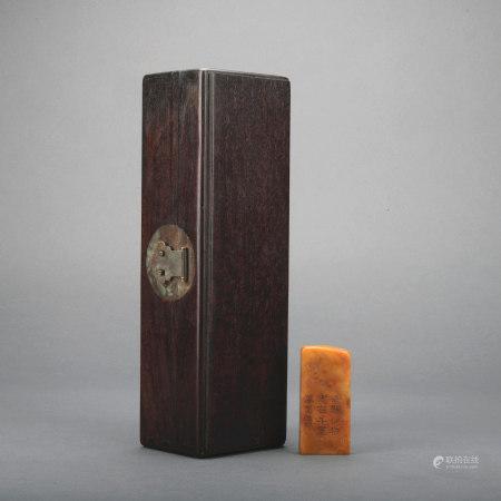A Shou shan stone 'poems' seal