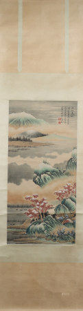 A Wu hufan's landscape painting
