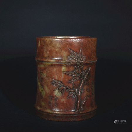 A jade 'poems' pen container